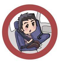 Kids and seatbelt